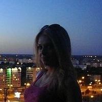 Надя Бойко