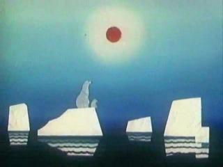 """Колыбельная медведицы из мультфильма """"умка"""" (1969)"""