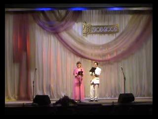 Юбилейный концерт посвящённый 100-летию Тульского колледжа искусств им. А. С. Даргомыжского 2008