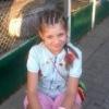 Ангелина Маслова