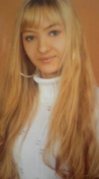 Олька Зайкина