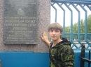 Фотоальбом Георгия Симбиркина