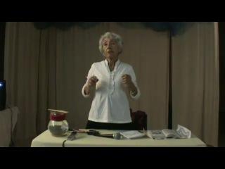 Марва Оганян. Практика здорового питания