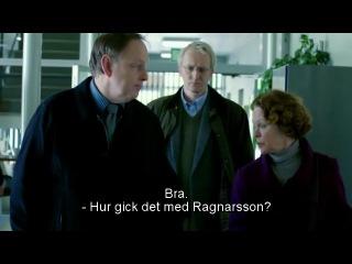 Арне Даль Многие воды Arne Dahl De största vatten 2012 Часть 2