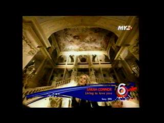 10 Sexy (Муз-ТВ, май 2005) Global Deejays, K-Maro, Джульетта, Vinylshakerz, Mariah Carey, Sarah Connor, David Guetta, Destiny's Child и т.д