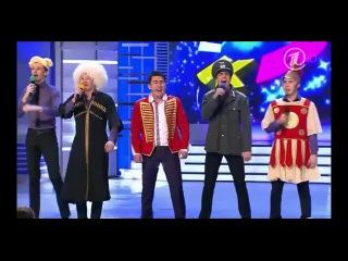 КВН Камызяки 2013 Высшая лига Первая 1 8