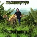 Фотоальбом Михаила Кота