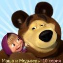 Фотоальбом Игоря Безматерных