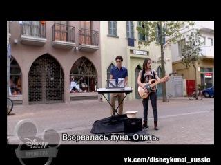Дневники летних каникул 1 сезон 3 серия