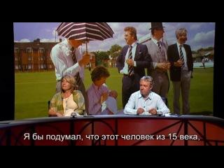 "F series episode 11 ""film"" xl (rus sub) (david mitchell, john sessions, emma thompson)"