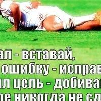 Ваня Максимук