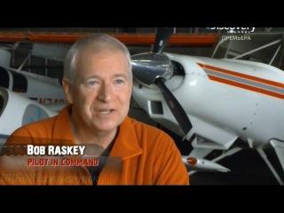 Воздушные дальнобойщики 1 серия Включить зажигание