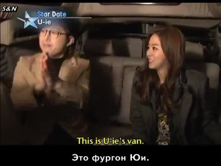 [fsg s&n] uie (after school) jump into the charming vibe of her! (рус.саб)