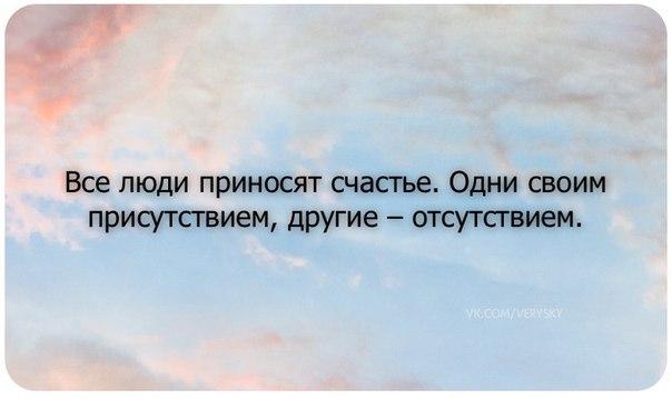 картинка все люди приносят счастье одни сочетании синим