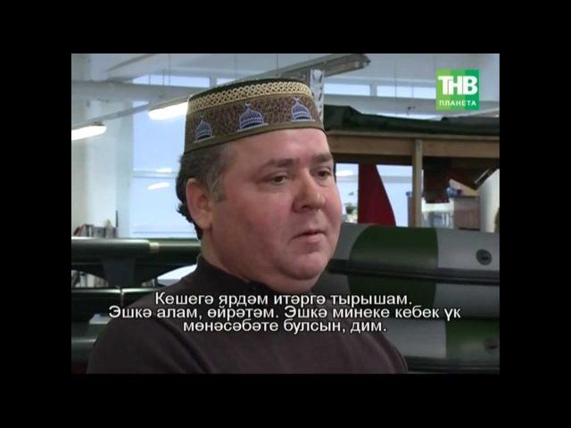 Ригада татар эшкуары