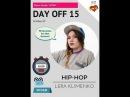 Day Off 15/Hip-hop/Choreography by Klimenko Lera