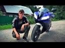 Yamaha R6 Коли обзор и тестдрайв мотоцикла / review and test drive