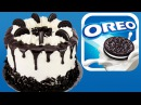 Торт Орео | OREO Cake Recipe