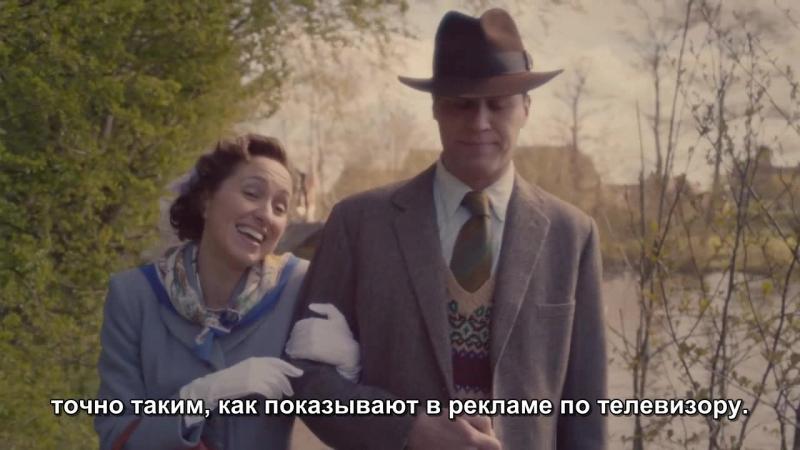 Приквел сериала Соблюдая приличия /5 сезон 12 серия/Русские субтитры: Наталья Чередниченко/2016 год.