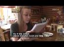 Korean husband and Russian wife ^ ^