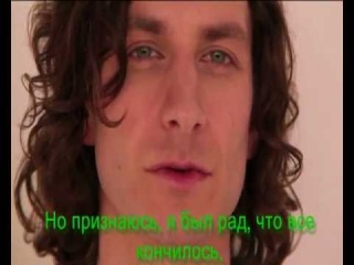Gotye - Somebody That I Used To Know (feat. Kimbra) (русский перевод)