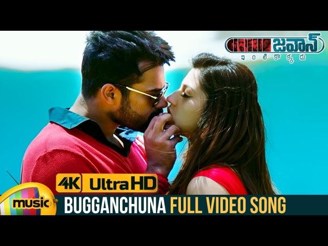 Jawaan Telugu Movie Songs Bugganchuna Full Video Song 4K Sai Dharam Tej Mehreen Thaman S