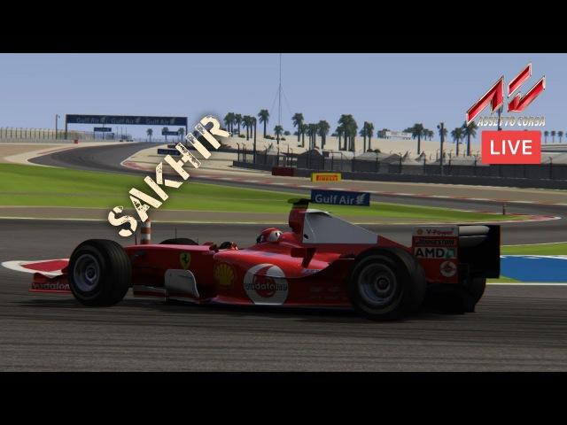 4 Sakhir @ OSRW F1 2004 Cup LIVE ONBOARD