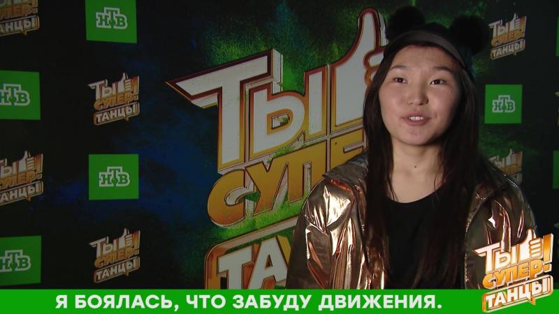 Нуриза Кочконбай-кызы, впечатление после выступления