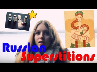 Learn Russian - Russian Superstitions | Русские суеверия