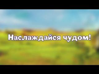 АРЛАНДИЯ  Затерянная ферма! Новая Живая раскраска!.mp4