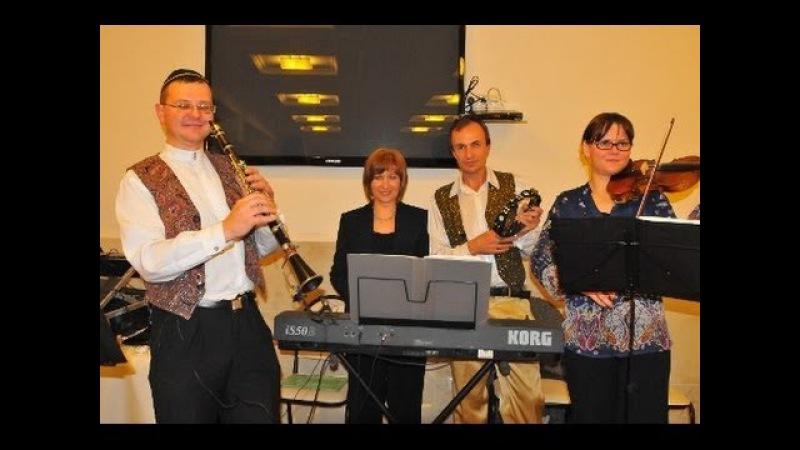 Ансабль Алэвай (г.Тула). Еврейская музыка. Тульская Еврейская община.