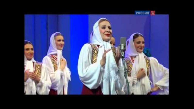 Potpourri Попурри Pyatnitsky Choir