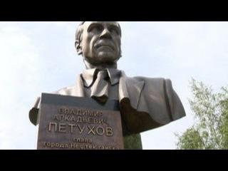 В Нефтеюганске вспоминают мэра Петухова, убитого по заказу руководства ЮКОСа