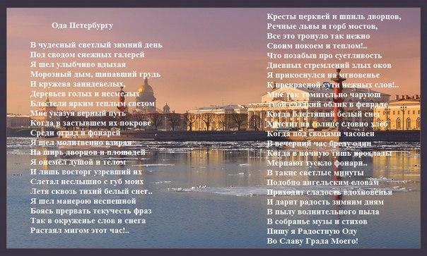 стихи про мосты санкт-петербурга короткие ненавидела