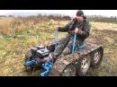 Отличный Самодельный гусеничный трактор / Excellent home-made crawler tractor