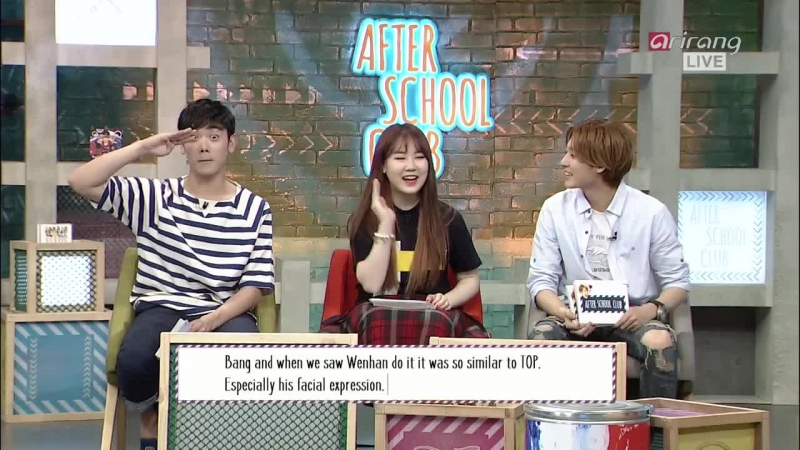 After School Club Ep159 Live on May 12 1PM KST UNIQ EOEO