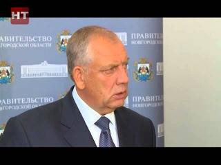 Губернатор Сергей Митин провел сегодня традиционный брифинг для новгородских журналистов