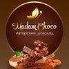 Авторский шоколад ручной работы MADAM CHOCO