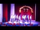 Танец мальчиков на выпускной. 77 выпуск
