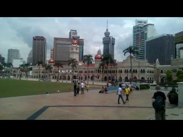 Kuala Lumpur, Merdekа Square (Куала-Лумпур, Площадь Свободы)