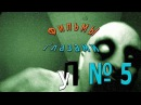 Отзыв на фильм Искатели могил 2011 года от Уголка Психиатра