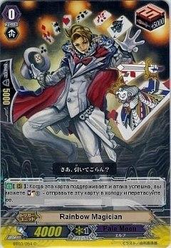 карточные бои авангард правила игры
