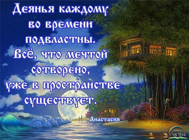 Родовые поместья России как вариант инновационной экологической экономики будущего Земли!, изображение №13