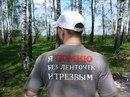 Личный фотоальбом Романа Бурменко