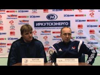 Пресс-конференция О.В.Батова и Е.В.Ерахтина