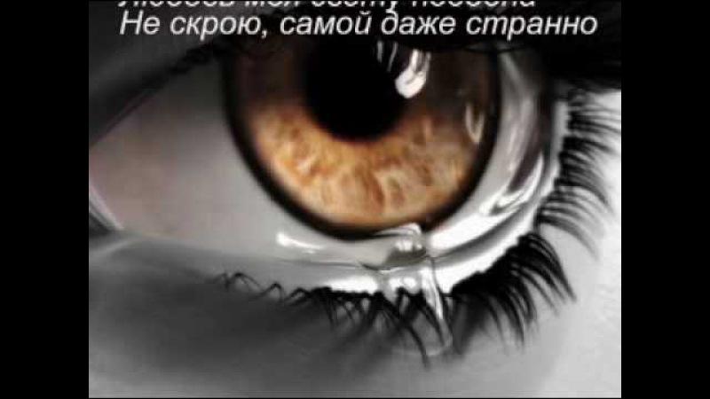 Алевтина Егорова Буду любить я тебя вечно