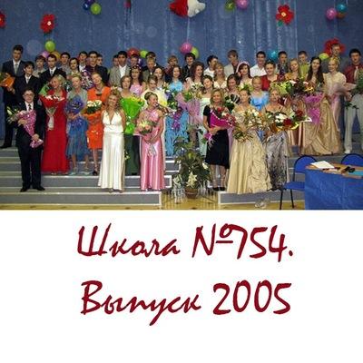 10 лет спустя поздравления