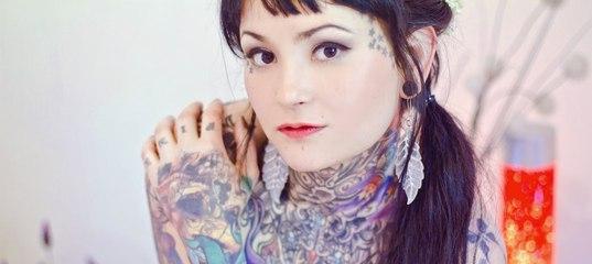 Suicide girls vk Michelle Keegan