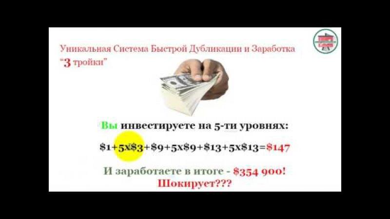 Презентация Продвигалки от Алексей Шестухин