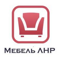 мебель в луганскелнр вконтакте